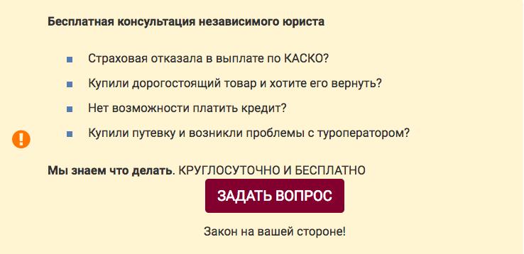 ЕФРСБ (Единый федеральный реестр сведений о банкротстве)
